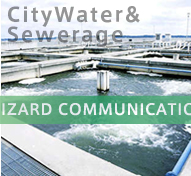 CityWater&Sewerage